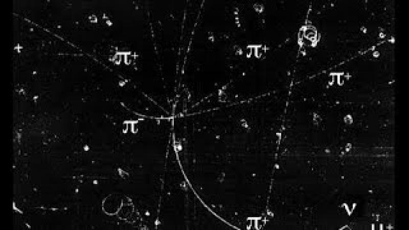 Взаимодействие элементарных частиц Учебный фильм по физике