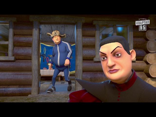 Новая Сказочная Русь 8 сезон, серия 14 | Безумный Бакс | Бои без правил