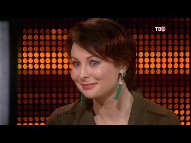 Ольга Погодина. Жена. История любви