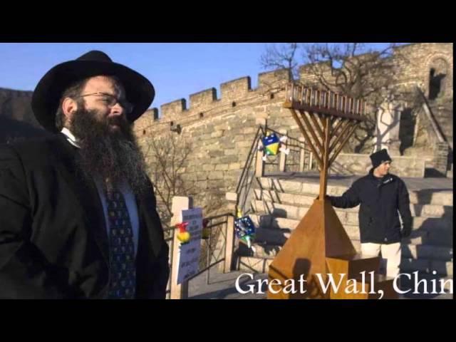 Hatikvah - Israels National Anthem sung in Chinese Атиква - Гимн Израиля на китатайском языке