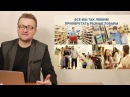 Презентация компании ADG Спикер Тимур Чикунов