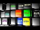 Сравниваю УРОВЕНЬ ЖИЗНИ в России, Израиле, Германии, Америке, Японии, Москве, Кемерово и СССР