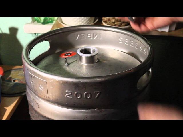 Перегонный куб из кега, самогонный аппарат своими руками ч.1/Used keg for moonshine still pt.1