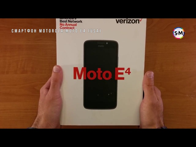 Смартфон Motorola Moto E4 USA, Snapdragon 425, CDMA. Обзор, распаковка, тест антуту и камер.