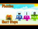 Alphablocks - Word Magic W-I-G (Orange Level Step 6)
