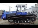 Т-404 аналог БЕЛАРУС-2103 - гусеничный трактор класса 5 тонн тяги