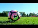 Тест и обзор мяча Nike Ordem 4 (feat. Живые Фристайлерс)