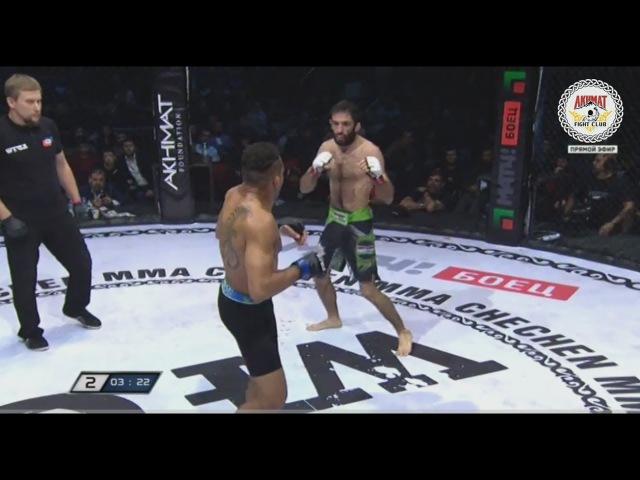 WFCA 42. Михаил Малютин vs. Fabiano Jacarezinho Silva da Conceicao