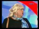 Владимиры Данилец и Моисеенко КРЕДИТ...юмор 2009г.