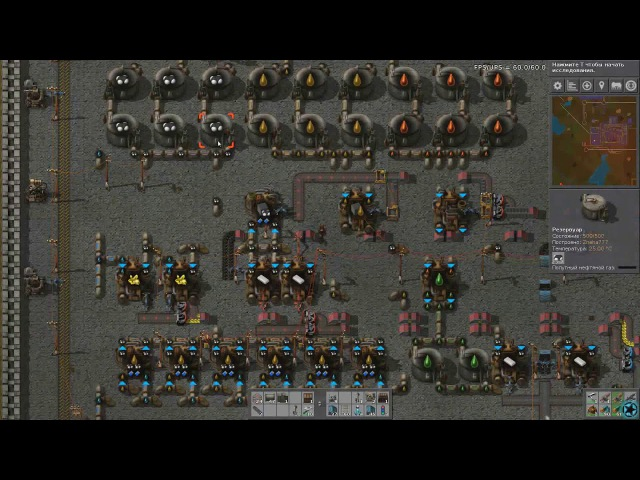 Let'S play Factorio Se1 Ep 19 Прохождение Факторио