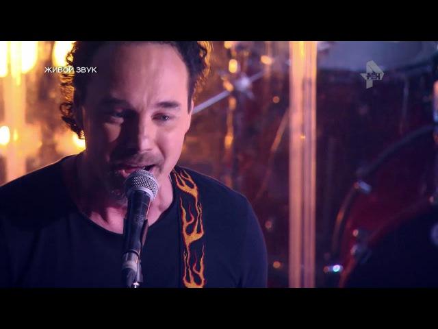 Мы не уйдем. Живой концерт группы Джанго на РЕН ТВ. СОЛЬ.