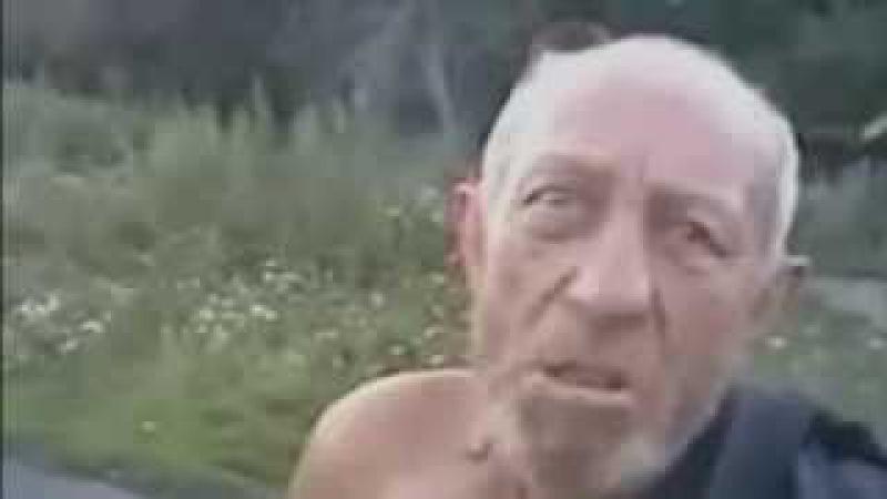 Дед пидорас читает реп
