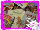 Мамам мальчиков смотреть обязательно! Книги для будущих мужчин! книги для мальч