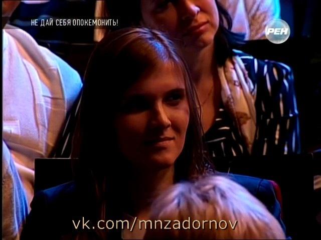 Михаил Задорнов Достоевский FM. Как опокемонивают детей (Концерт Не дай себя опокемонить!, 2014)