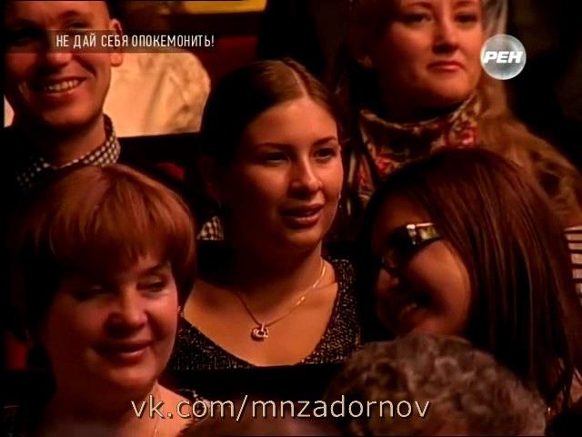Михаил Задорнов Как торгаши разводят лохов (Концерт Не дай себя опокемонить!, 2014)