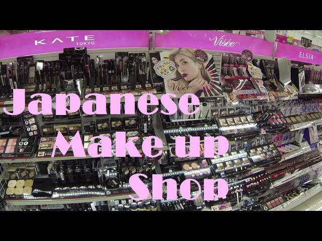 Japanese makeup shop. Супермаркет косметики в японии Tsuruha. Японская косметика большой выб ...
