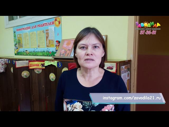 Отзыв о празднике с Щенячьим патрулем от организации Заводила
