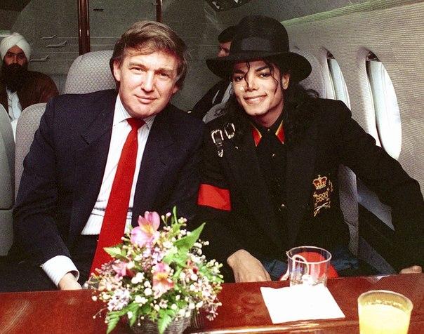 Майкл Джексон и Дональд Трамп в частном