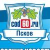 Новости Пскова