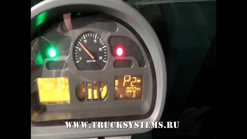 Отключение мочевины AdBlue на тракторе Валтра S353 (Valtra S серии) с двигателем AGCO Power.Valtra S353 отключение мочевины