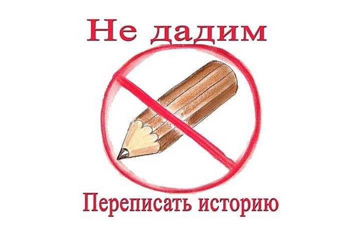 Джордж Сорос переписывал новейшую историю России