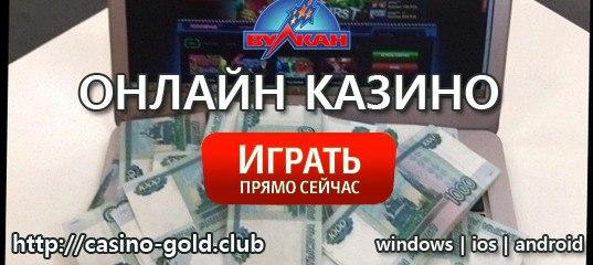 Запрет на игровые автоматы в нефтеюганске играть игровые аппараты без регистрации