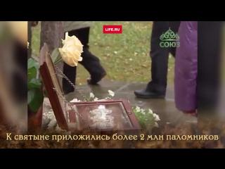 Мощи Николая Чудотворца впервые в России