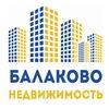 """""""Недвижимость Балаково"""""""