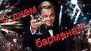 Альберт Каюмов фото #12