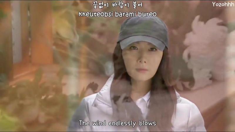 OST - Странная экономка - Yoo Sung Eun - Twilight