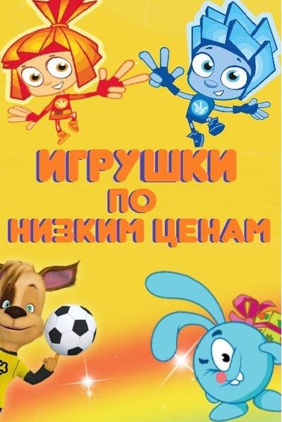 Оля Маракулина