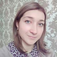 Анна Ветошкина
