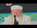 Һысамиддин Сунак ата танымы