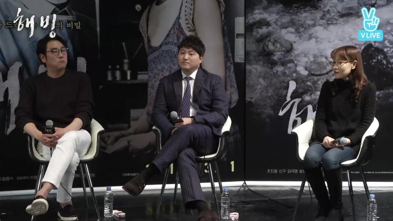 [V LIVE] [REPLAY] Bluebeard Movietalk Live (Cho Jin Woong, Kim Dae Myeong, Lee Chung Ah)