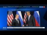 Independent_ В чём смысл прощального турне Барака Обамы