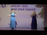 Мир без войны, исп. Ксения Ефросиненко и Елена Фролова