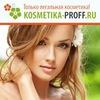 Профессиональная косметика kosmetika-proff.ru