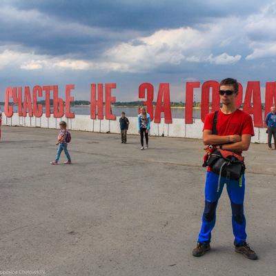 Вячеслав Воронов