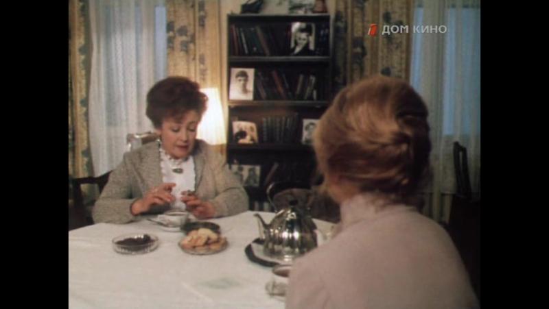 хф Радости земные (1988) 26