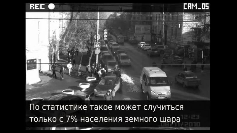 Инкассаторы выронили на дорогу 300 000 000 рублей
