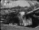 Название: Документальная немецкая кинохроника захваченной батареи Аврора .webm Автор: точно не установлен, немецкий солдат. Дат