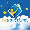 Neupusti.net (Гранты, Стипендии, Конкурсы)