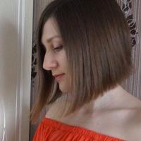 Татьяна Югова