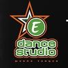 Школа танцев E-Dance Studio   Нижний Тагил