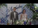 """Владислав и Диана """"Wedding luxe"""""""