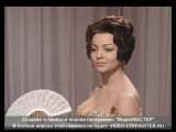 Sara Montiel - Прекрасная Лола (La Bella Lola) 1962 г.