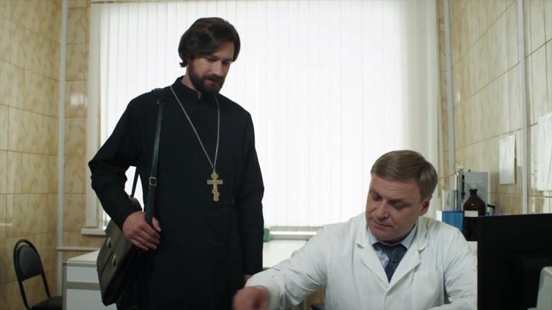 Отец Матвей (11 серия из 16) (2014) (HD) (х/ф)