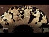 Как устроена греческая трагедия (4) Arzamas