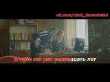 Баста - Выпускной (Медлячок) (Караоке HD Клип)