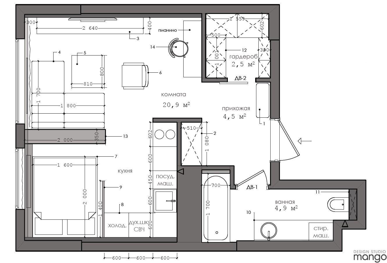 Проект квартиры почти 33 м.